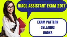 NIACL Assistant Exam 2017