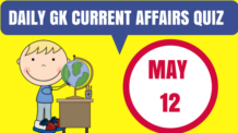 Daily GK Current Affairs Quiz - 12