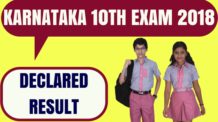 Karnataka 10th Result
