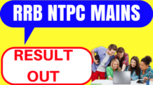 RRB NTPC result