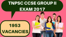 TNPSC CCSE Recruitment