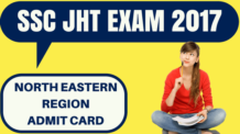 SSC JHT Admit Card North Eastern Region