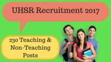 UHSR Recruitment 2017