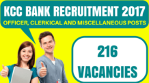 kcc bank recruitment