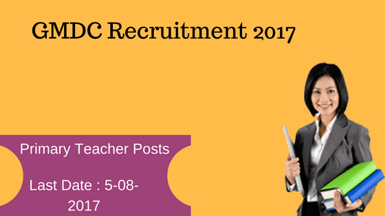 GMDC Recruitment 2017