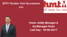 HMT Machine Tools Recruitment 2017