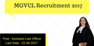 MGVCL Recruitment 2017