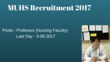 MUHS Recruitment 2017
