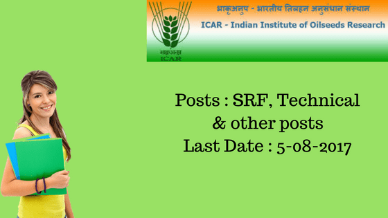 ICAR- IIOR Recruitment 2017