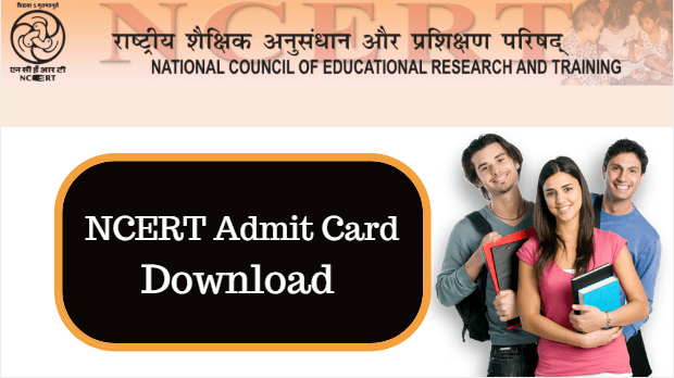 NCERT Admit card