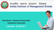 IIM Rohtak Recruitment