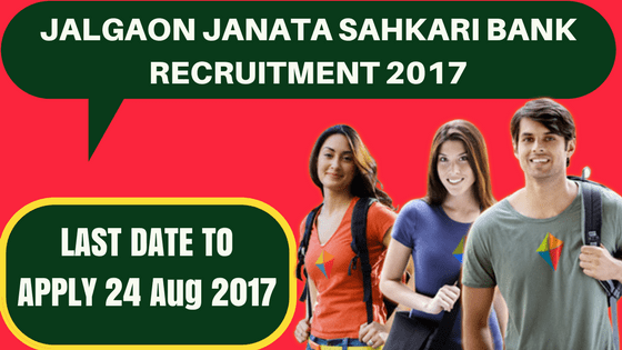 Jalgaon Janata Sahkari Bank Recruitment