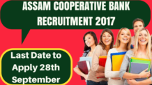 Assam Cooperative Bank Recruitment