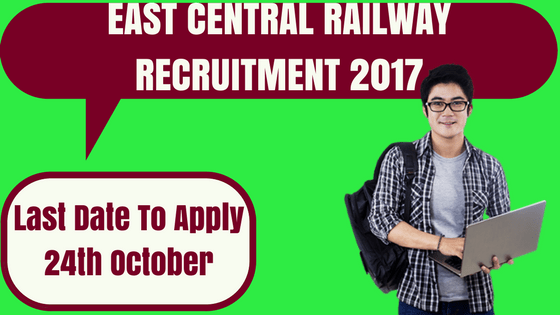 East Central Railway Recruitment