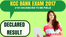 KCC Bank Result