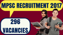 MPSC Tax Asst Recruitment