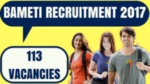 BAMETI Recruitment