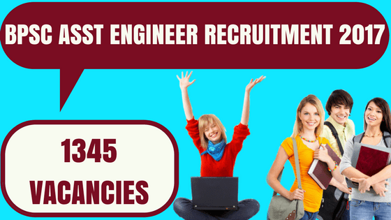BPSC Engineer Recruitment
