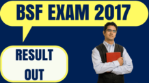 BSF SI JE Result