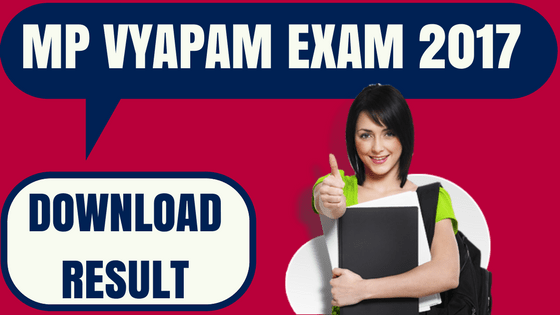 MP Vyapam Result