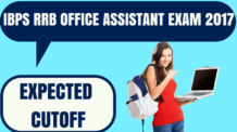IBPS RRB Office Assistant Cutoff