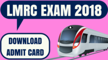 Lucknow Metro Rail Admit Card