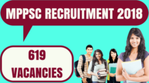 MPPSC Recruitment