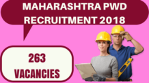 Maharashtra PWD Recruitment