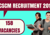 NCSCM Recruitment
