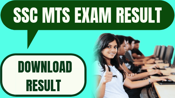 SSC MTS Result