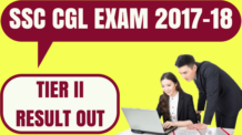 SSC CGL Result