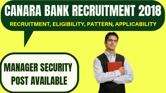 Canara Bank Manager Security Recruitment