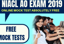 NIACL AO Free Mock Test