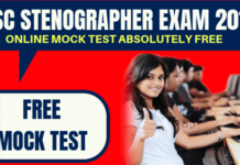 SSC Stenographer Free Mock Test