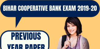 Bihar Cooperative Bank Previous Year Papers