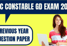 SSC Constable GD Previous Year Paper