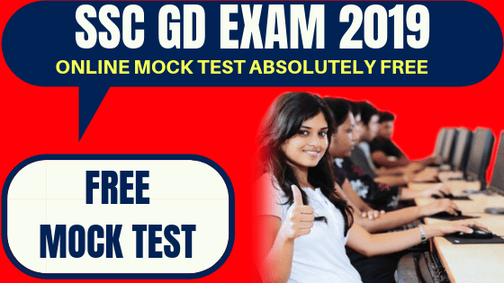 SSC GD Free Mock Test