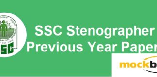 SSC Stenographer Previous Year Papers