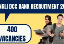 Sangli DCC Bank Recruitment