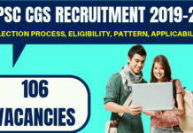 UPSC Geologist Recruitment