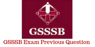GSSSB Previous Year Papers