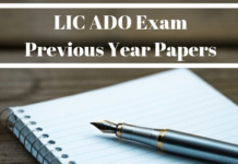 LIC ADO Previous Year Papers