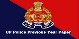 UP Police Previous Year Papers