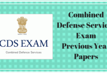 CDS Previous Year Papers