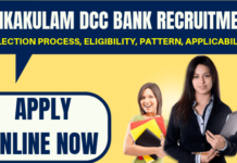 Srikakulam DCC Bank Recruitment