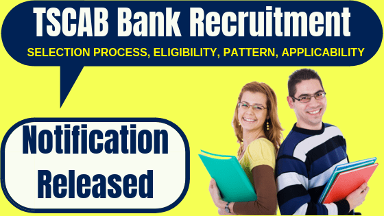 Telangana Cooperative Bank Recruitment