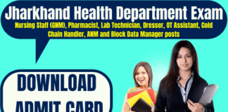 Jharkhand Health Department Admit Card