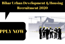 Bihar UDHD Recruitment 2020