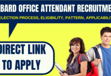 NABARD Office Attendant Recruitment