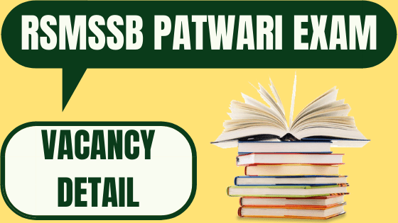 RSMSSB Patwari Vacancy